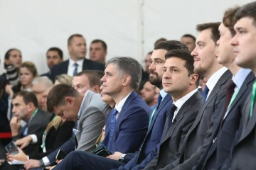 RE:THINK Invest in Ukraine. Le premier forum de l'investissement à Mariupol