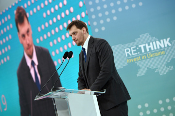 Honcharuk: Law on unbundling to bring European integration in energy field closer