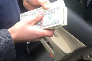 Korruption: Mitarbeiter der Nationalbank verlangte 50.000 USD für eine Lizenz