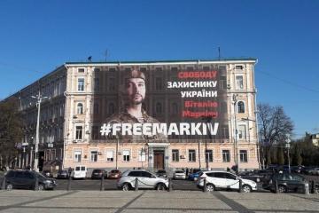 Tribunal italiano examinará un recurso de apelación contra la sentencia a Markiv en septiembre