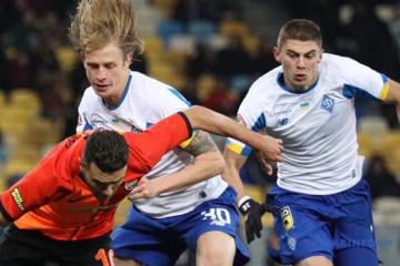 Le match entre Chakhtar et Dynamo se jouera à Kyiv
