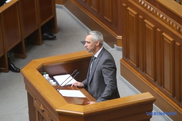 """Fraktion """"Diener des Volkes"""" wird über Rjaboschapkas Rücktritt nach seinem Bericht entscheiden"""