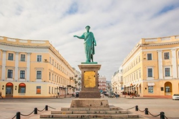 Odesa designated as UNESCO creative city