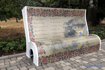 Odessa désignée Ville créative de l'UNESCO