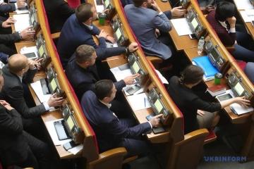 Parlament lehnt Kandidaten zum Finanzminister ab