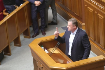 Rada agrees to prosecute, detain, arrest MP Dubnevych