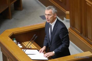 NATO事務総長、最高会議議場で演説 安保法適用に期待