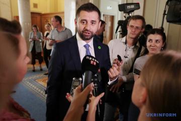 """Арахамія прогнозує ухвалення """"банківського"""" закону 10-11 травня"""