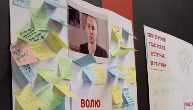 Журналісту Асєєву, який перебуває у полоні