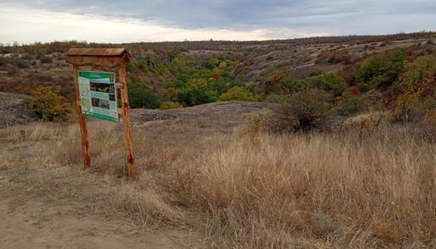 Нацпарк «Бузький Гард» відкрив нові екологічні стежки