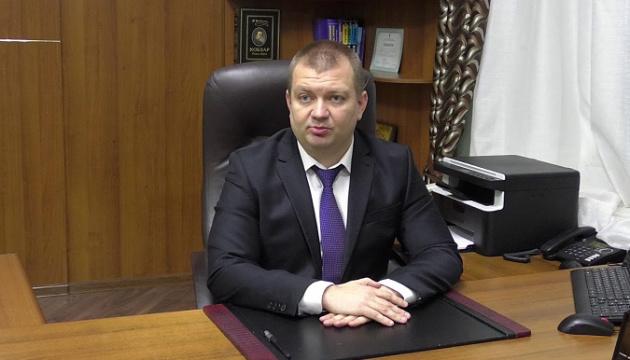 Рябошапка призначив прокурора Харківської області
