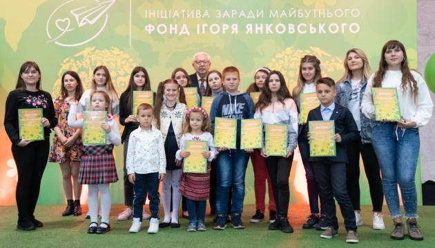 Фонд Ігоря Янковського нагородив фіналістів VІI Всеукраїнського конкурсу дитячого малюнка
