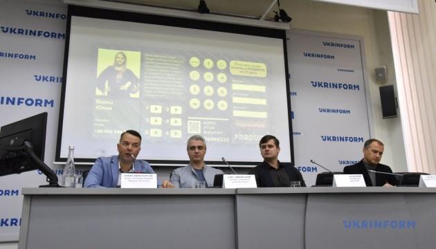 В Украине заработал сервис электронных визиток