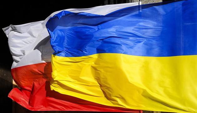 МИД Польши: Вандализм на могиле УПА - попытка поссорить Варшаву с Киевом