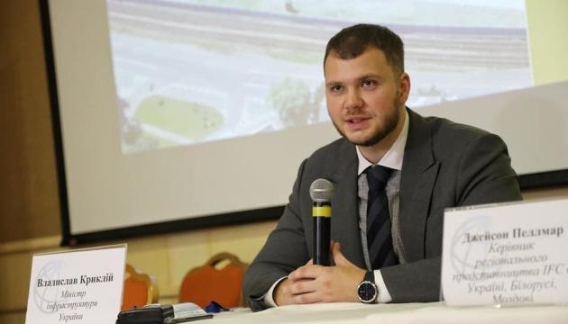Криклий уволил начальников Дунайского пароходства и филиала АМПУ в Одессе