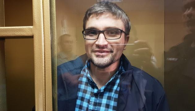 У Росії перенесли суд про дострокове звільнення блогера Мемедемінова