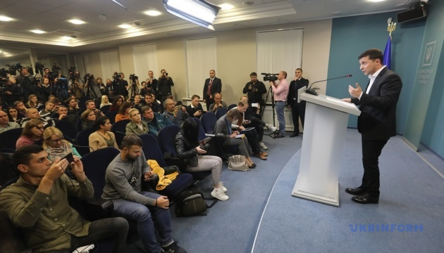 У Мінську домовилися про розведення військ у Петрівському та Золотому