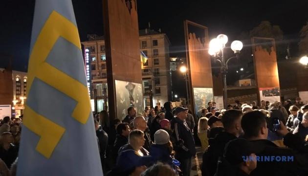 На Майдані зібрались люди, протестують проти