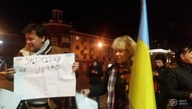 У Маріуполі та Харкові також протестували проти