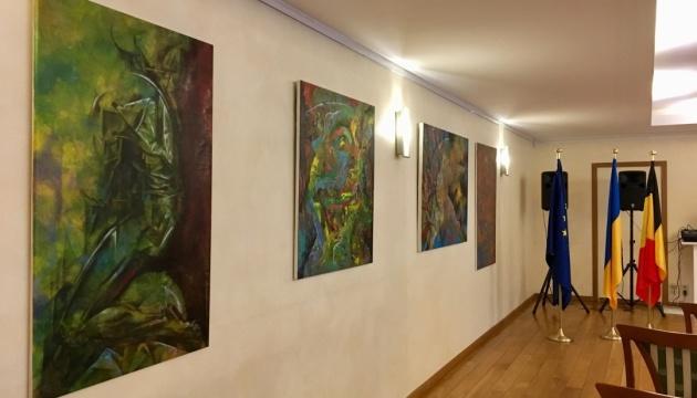 У Бельгії відкрилася виставка українського художника Олександра Кудрявченка