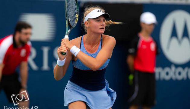 Ястремська вийшла до чвертьфіналу парного розряду на турнірі WTA у Пекіні