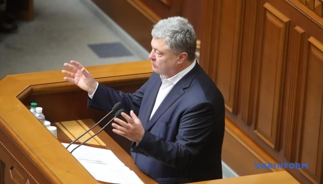 Порошенко назвав заслугою уряду Гройсмана покращення позицій України в Doing Business