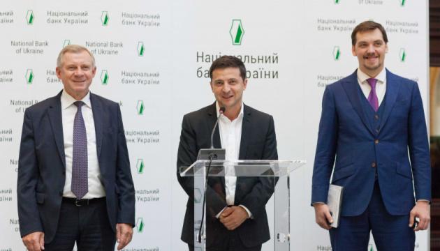 Уряд та НБУ підпишуть меморандум про координацію політик