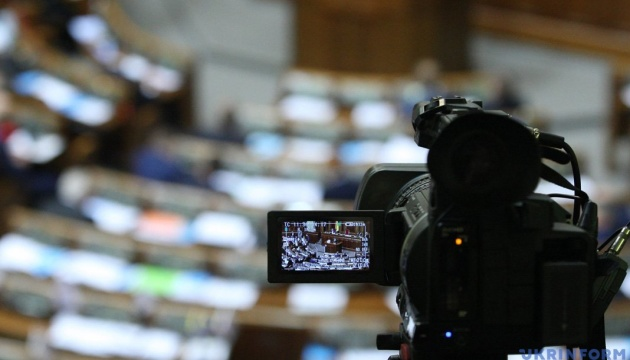 Rada approves law to restart State Bureau of Investigation