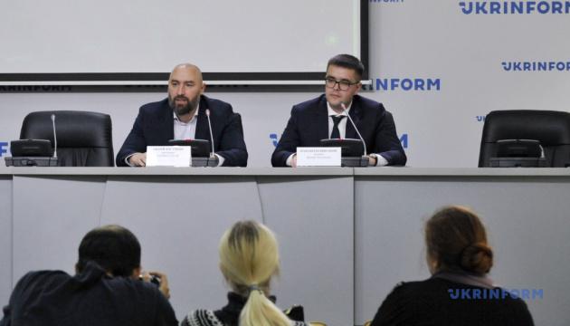 Презентація проєкту по відбору та впровадженню інновацій для енергетичної галузі України