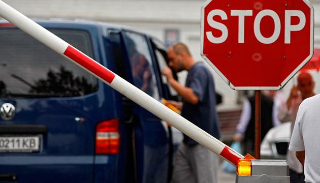 Митна служба може збільшити штрафи за контрабанду