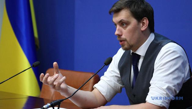 Модель реінтеграції Донбасу залежить від взаємодії уряду з іншими гілками влади — Гончарук
