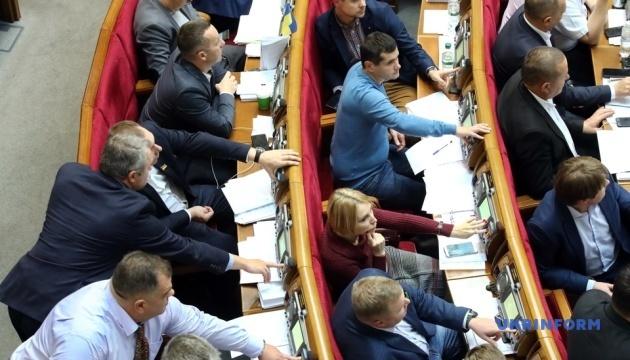 Рада отменила перечень запрещенных к приватизации объектов