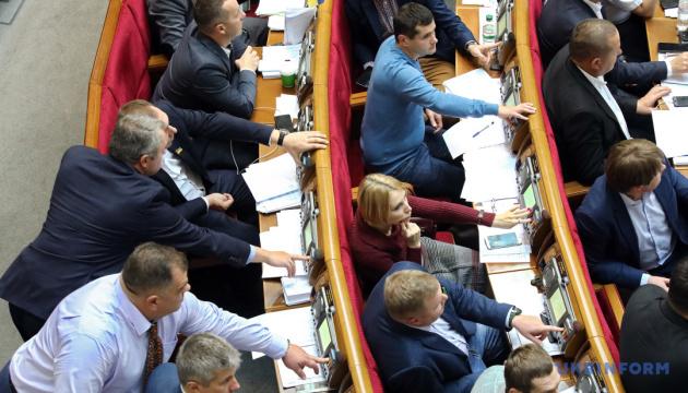 Rada w pierwszym czytaniu zatwierdziła projekt ustawy o sprzedaży gruntów