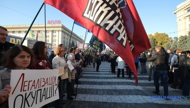 У Харкові відбулася акція проти погодження