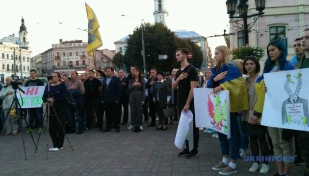 """В Черновцах требовали внеочередного собрания местных советов из-за """"формулы Штайнмайера"""""""
