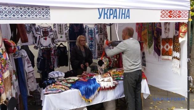 В Житомире стартует Второй форум регионов Украины и Беларуси