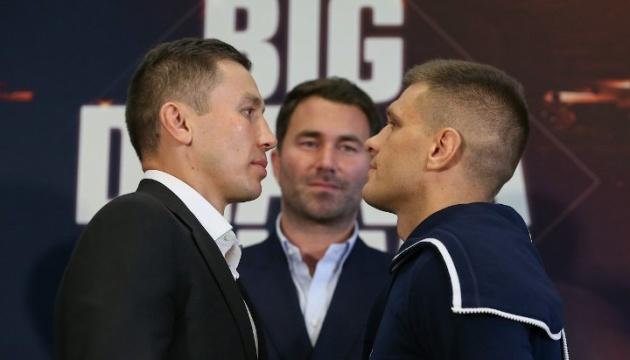 Boxen: Derevyanchenko und Golovkin tauschen Blicke