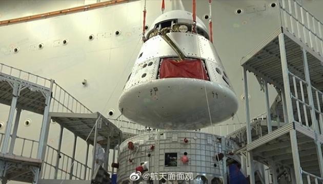 Китай розробляє для польотів на Місяць корабель нового покоління