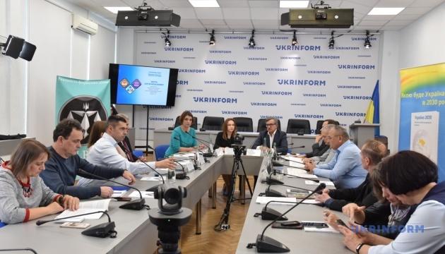«Правова Україна: реально вже зараз». Презентація книги