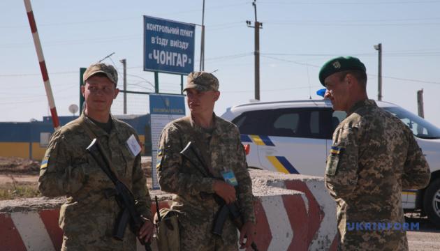 Херсонщина Росію з обіймами не чекає