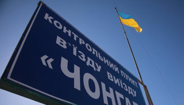 Российские СМИ распространяют фейки о пропавшем на Чонгаре украинском десантнике