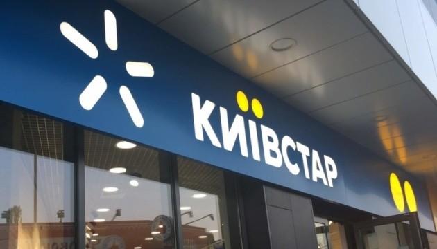 Київстар допоміг придбати медобладнання для лікарні «Охматдит»