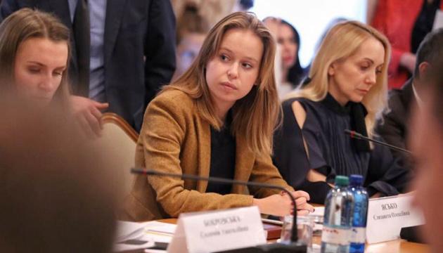 Ясько пояснила, чому більше не очолює українську делегацію в ПАРЄ