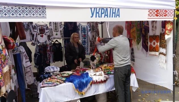 Le deuxième forum des régions d'Ukraine et de Bélarus démarre à Jytomyr