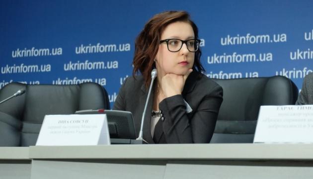 Комітет не підтримав кандидатуру Вітренка на посаду міністра енергетики - депутатка