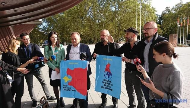 В ПАСЕ провели акцию против присутствия российской делегации