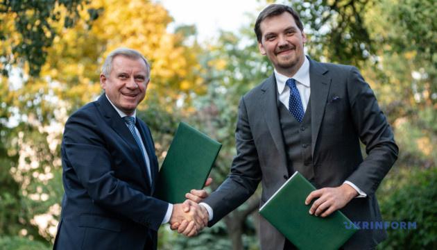 Уряд та НБУ підписали меморандум про взаємодію
