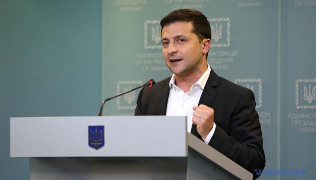 Президент Украины сегодня проведет пресс-марафон