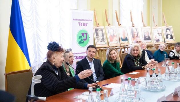 Зеленський із дружиною відкрили в ОП виставку