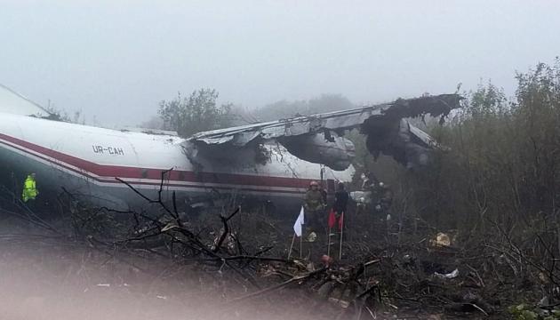 Поліція має чотири версії катастрофи Ан-12 на Львівщині